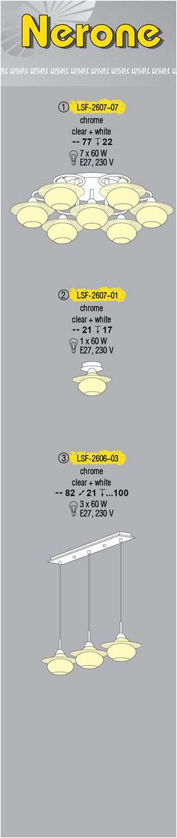 Технические характеристики светильника Nerone LSF-2606-03