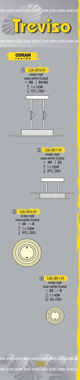 Технические характеристики светильника Treviso LSA-2617-01