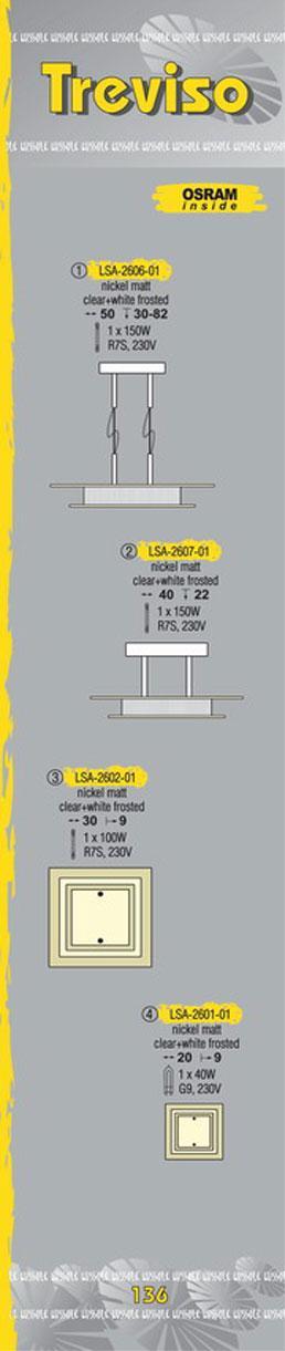 Технические характеристики светильника Treviso LSA-2607-01