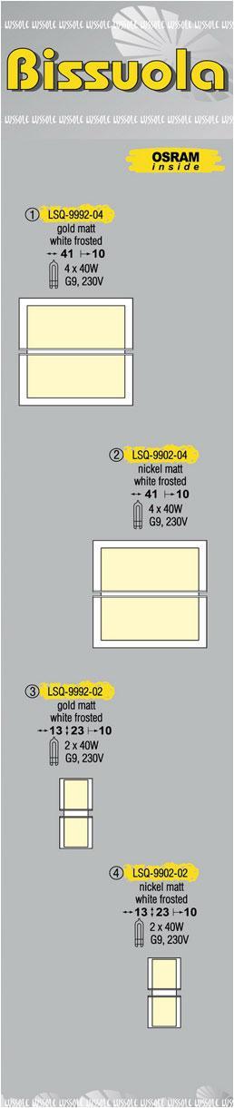 Технические характеристики светильника Bissuola LSQ-9902-04