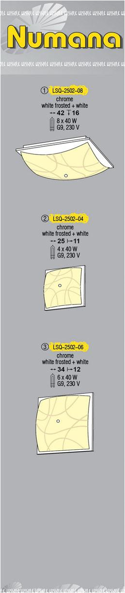 Технические характеристики светильника Numana LSQ-2502-08