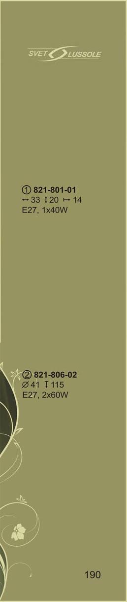 Технические характеристики светильника 821-806-02_velante