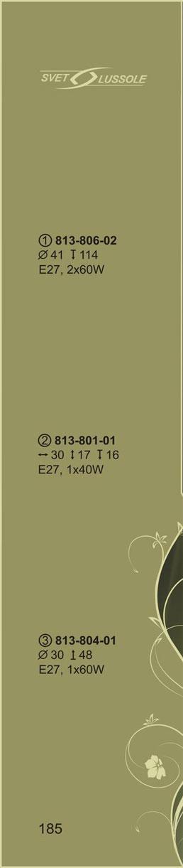 Технические характеристики светильника 813-806-02_velante