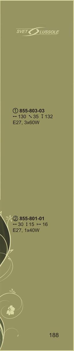 Технические характеристики светильника 855-803-03_velante