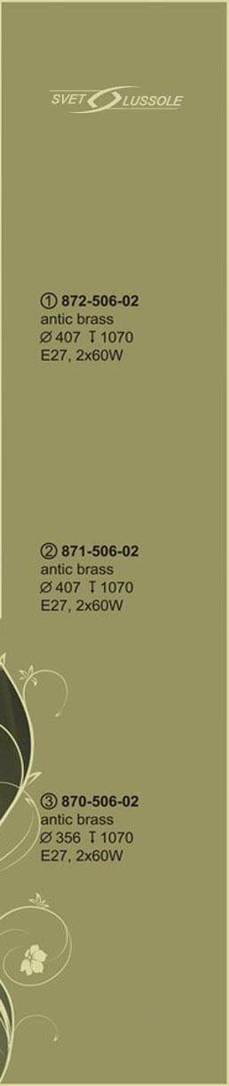 Технические характеристики светильника 872-506-02_velante