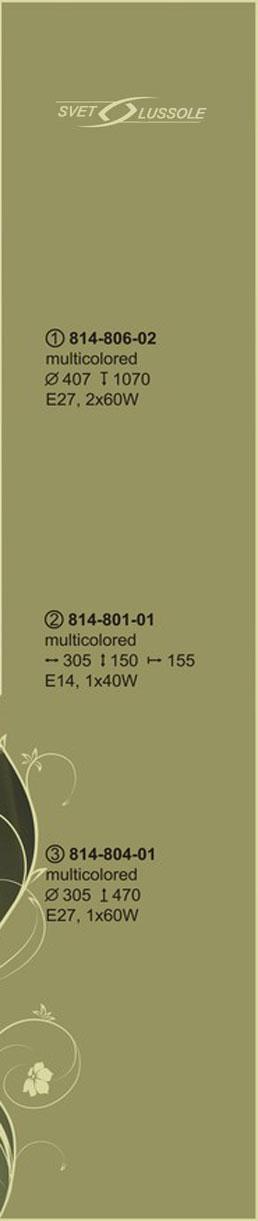Технические характеристики светильника 880-806-02_velante
