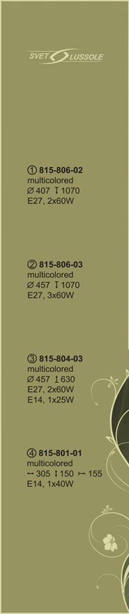 Технические характеристики светильника 815-806-03_velante