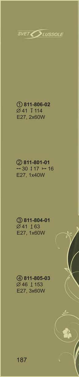 Технические характеристики светильника 811-805-03_velante