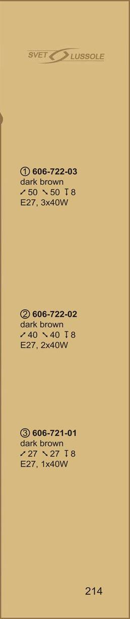 Технические характеристики светильника 606-722-03 velante