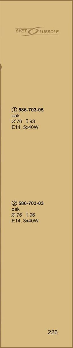 Технические характеристики светильника 586-703-05 velante