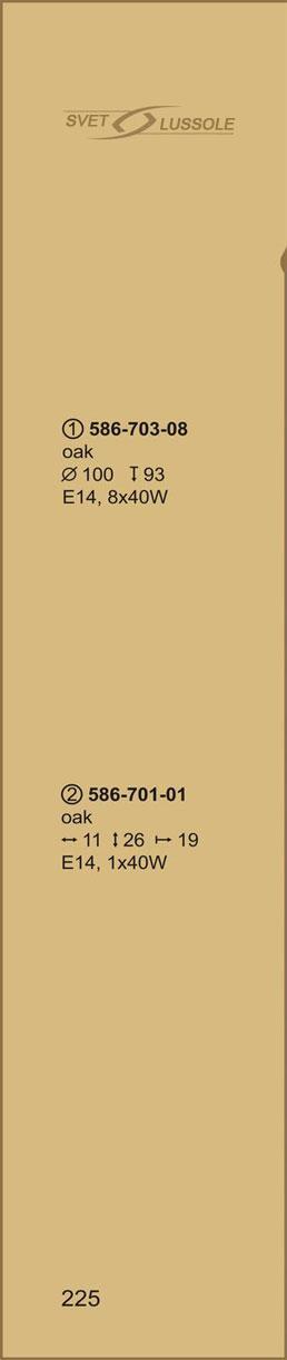 Технические характеристики светильника 586-703-08 velante