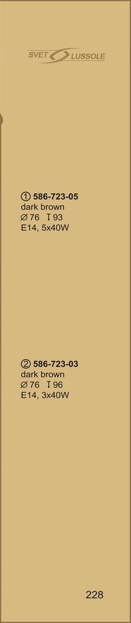 Технические характеристики светильника 586-723-05 velante