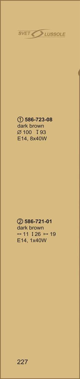Технические характеристики светильника 586-723-08 velante