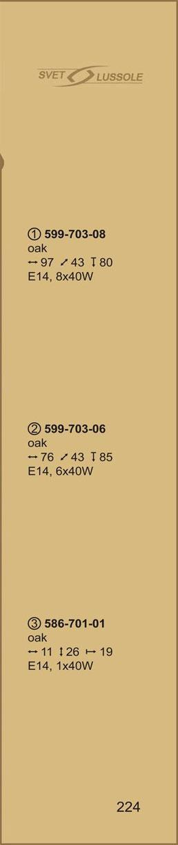 Технические характеристики светильника 599-703-06 velante
