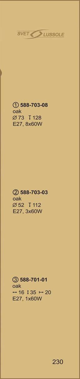 Технические характеристики светильника 588-703-08 velante