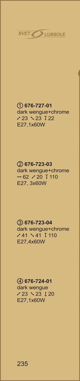 Технические характеристики светильника 676-723-03 velante