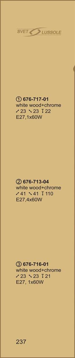 Технические характеристики светильника 676-713-04 velante