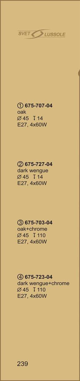 Технические характеристики светильника 675-727-04 velante