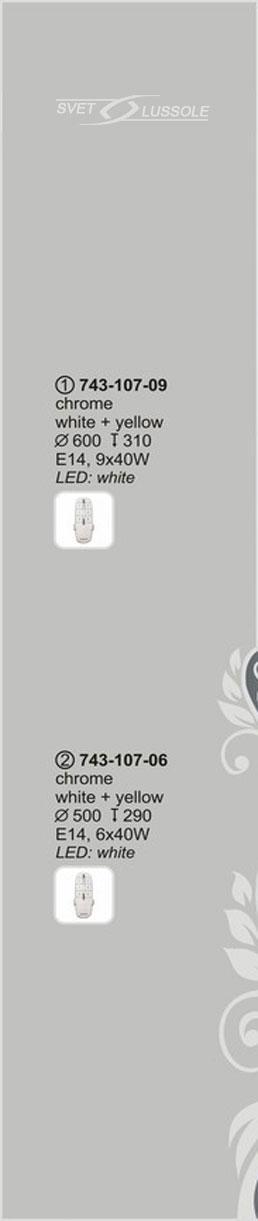 Технические характеристики светильника 743-107-09 velante