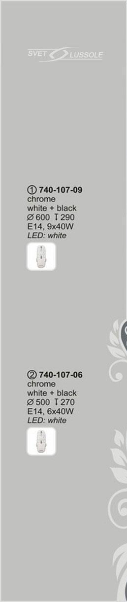 Технические характеристики светильника 740-107-09 velante