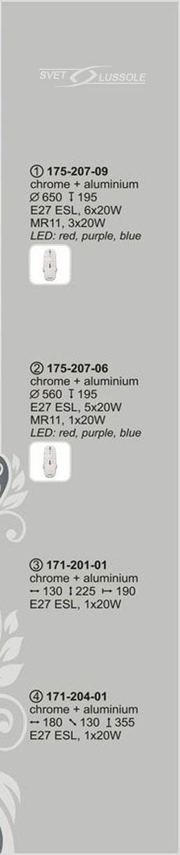 Технические характеристики светильника 175-207-09 velante