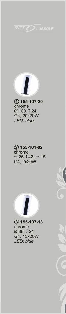 Технические характеристики светильника 155-107-13 velante
