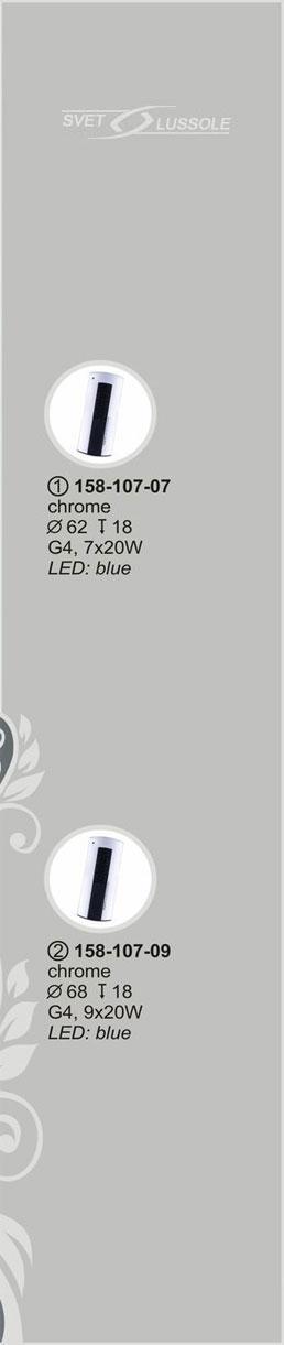 Технические характеристики светильника 158-107-09 velante