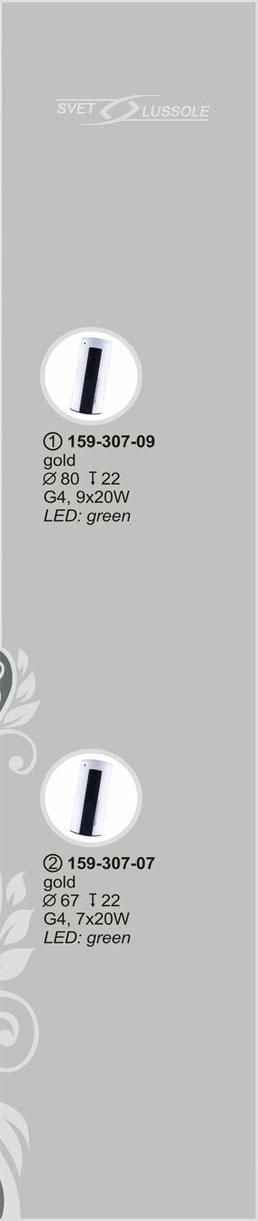 Технические характеристики светильника 159-307-07 velante