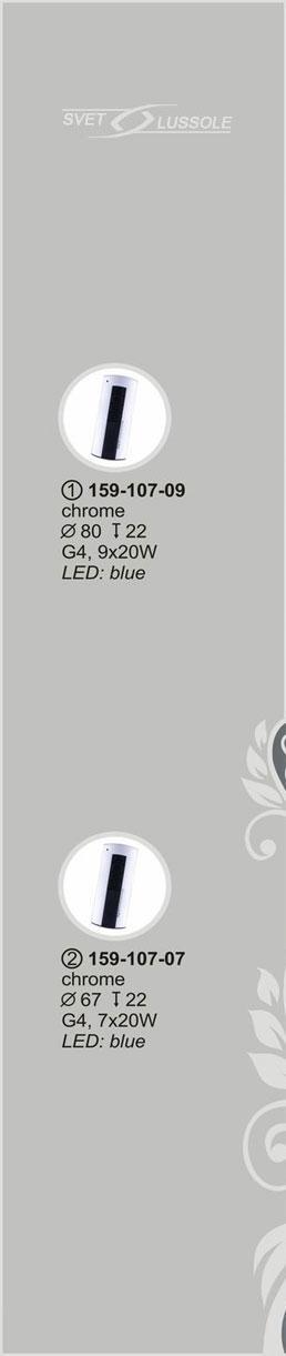 Технические характеристики светильника 159-107-09 velante