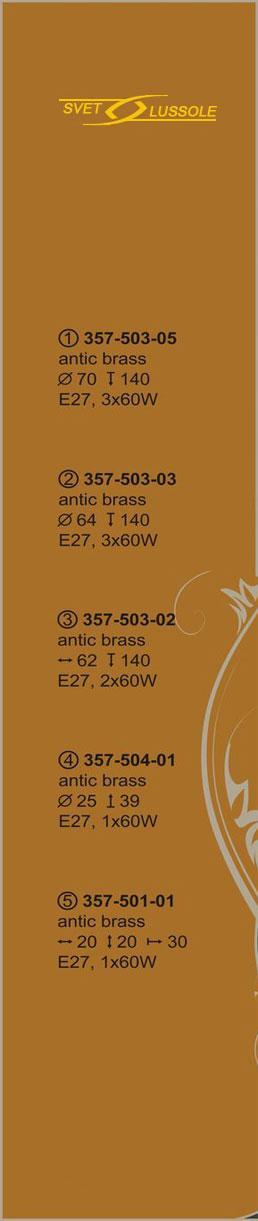 Технические характеристики светильника 357-503-05_velante