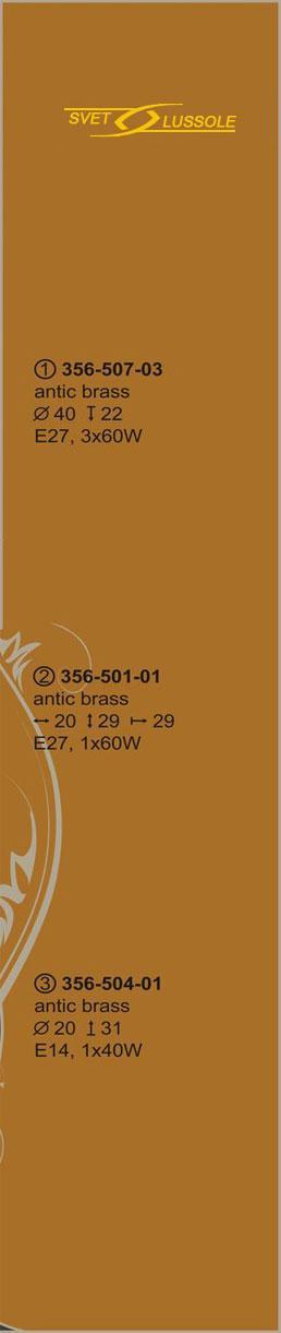 Технические характеристики светильника 356-507-03_velante
