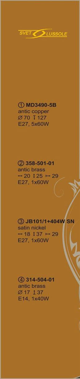 Технические характеристики светильника 358-501-01_velante