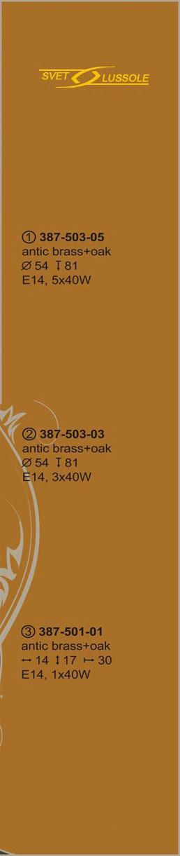 Технические характеристики светильника 387-503-05_velante