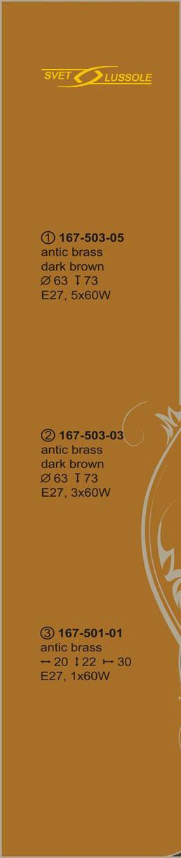 Технические характеристики светильника 167-503-05_velante