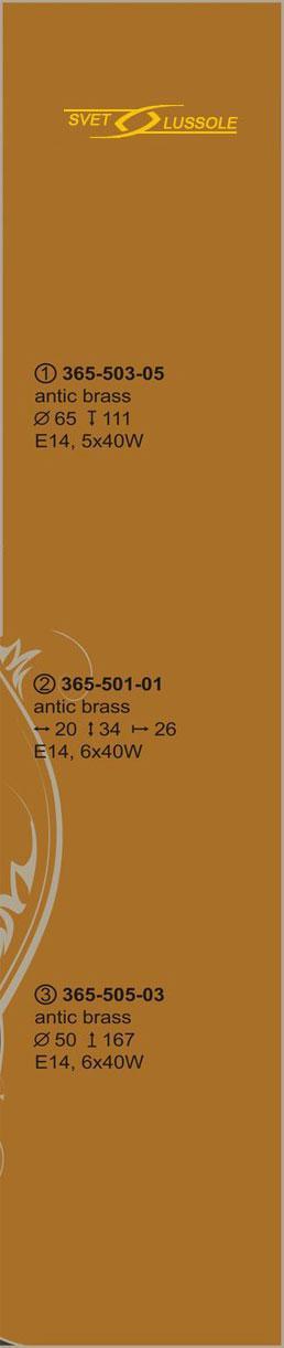 Технические характеристики светильника 365-503-05_velante