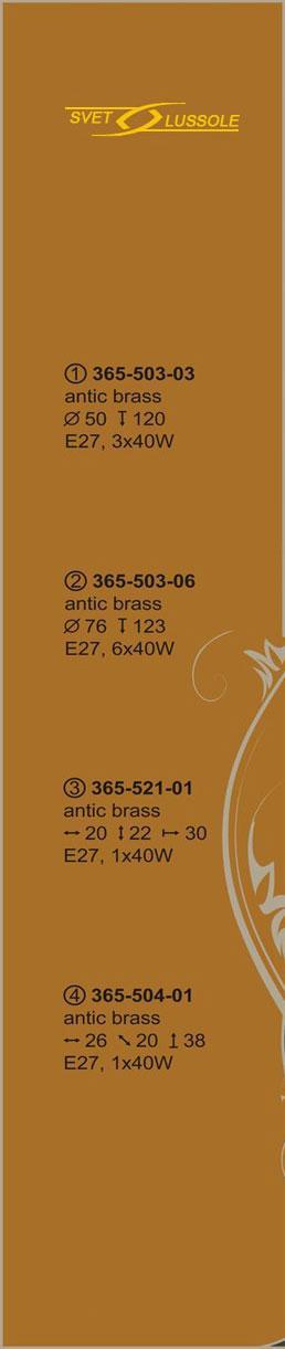 Технические характеристики светильника 365-503-06_velante