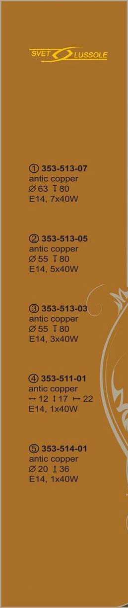 Технические характеристики светильника 353-513-05_velante