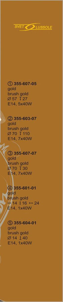 Технические характеристики светильника 355-607-07_velante
