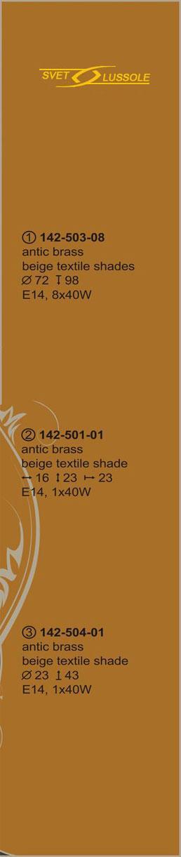 Технические характеристики светильника 142-503-08_velante