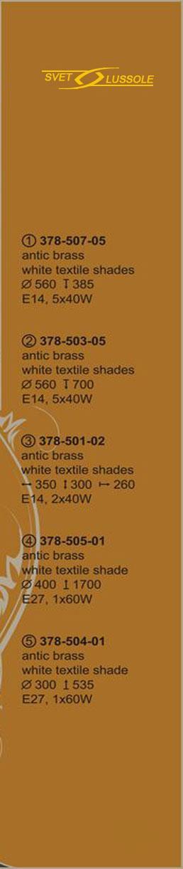 Технические характеристики светильника 378-507-05_velante