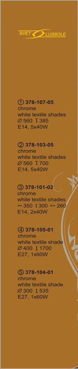 Технические характеристики светильника 378-107-05_velante