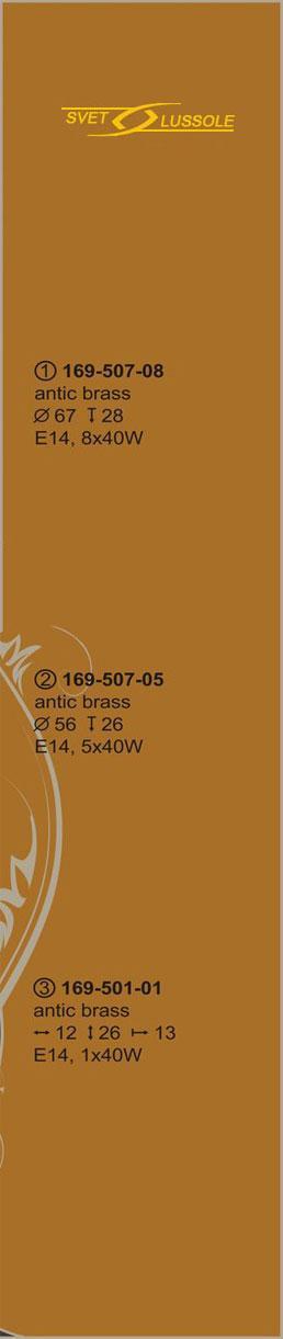 Технические характеристики светильника 169-507-05_velante