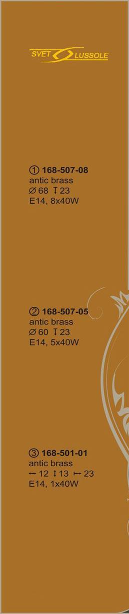 Технические характеристики светильника 168-507-08_velante