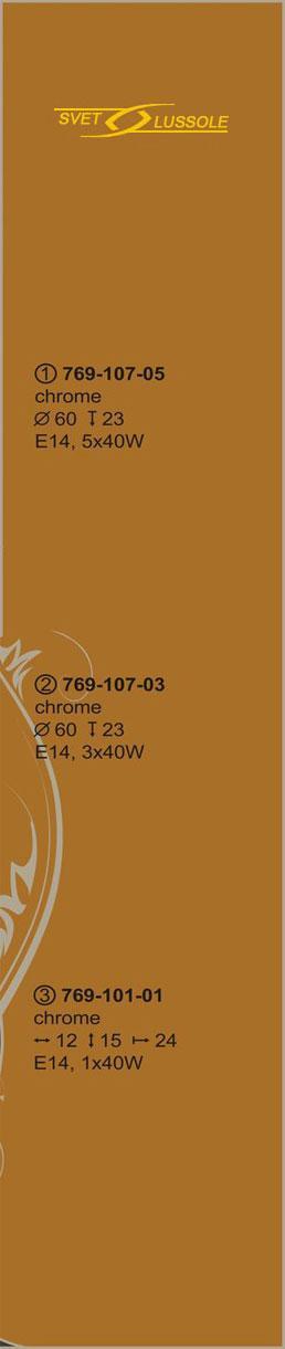 Технические характеристики светильника 769-107-03_velante