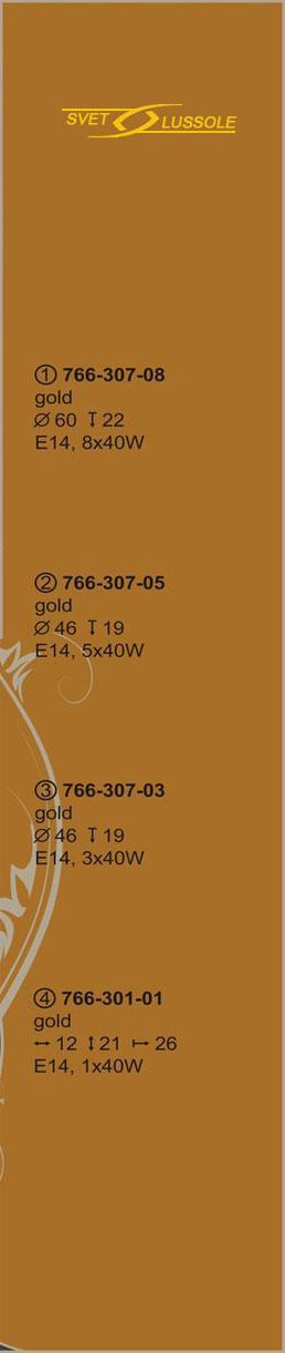 Технические характеристики светильника 766-307-05_velante