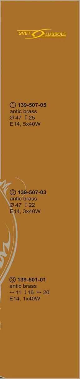 Технические характеристики светильника 139-507-05_velante