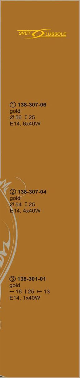 Технические характеристики светильника 138-307-04_velante