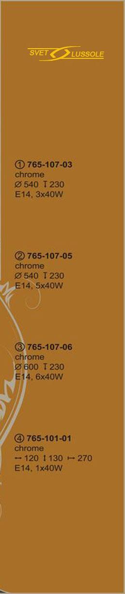 Технические характеристики светильника 765-107-06_velante
