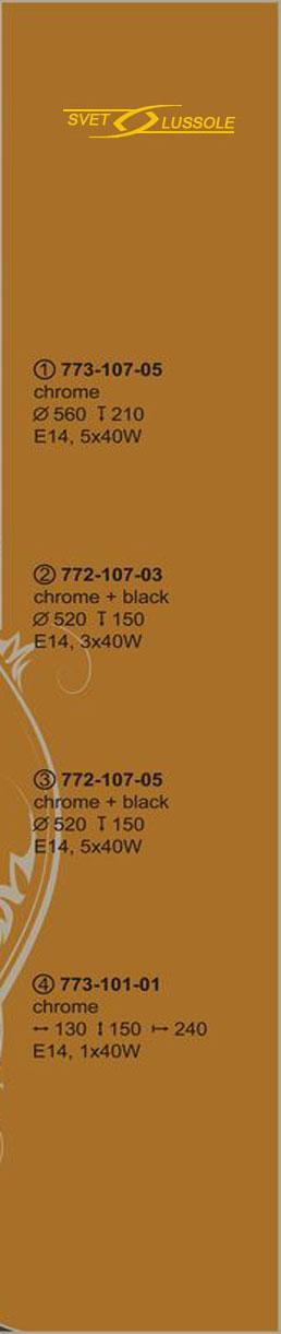 Технические характеристики светильника 773-107-05_velante