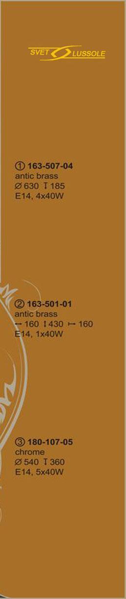 Технические характеристики светильника 163-507-04_velante